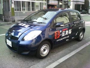 2008/04/30 08:58